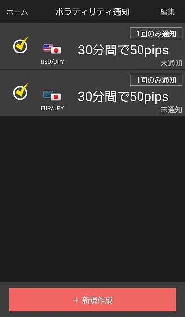 f:id:yukihiro0201:20190201152916j:plain