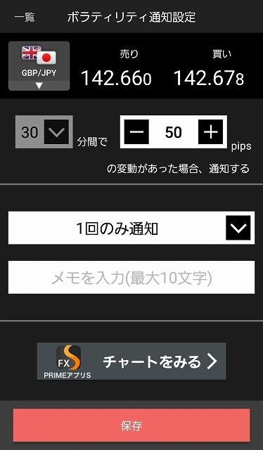 f:id:yukihiro0201:20190201153633j:plain