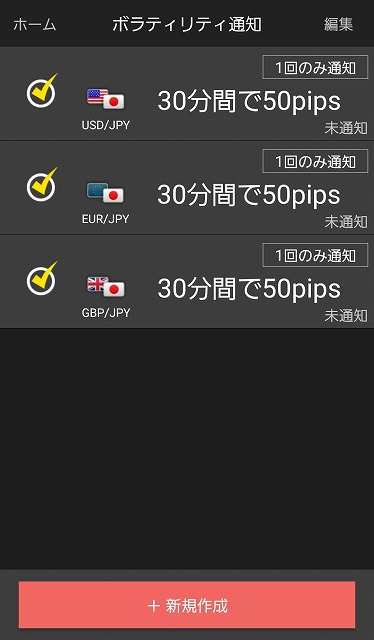 f:id:yukihiro0201:20190201154400j:plain