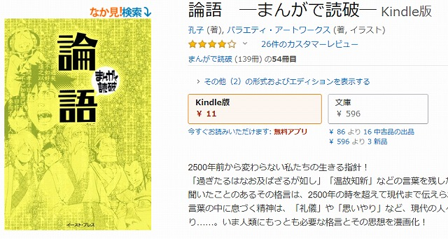f:id:yukihiro0201:20190203140712j:plain