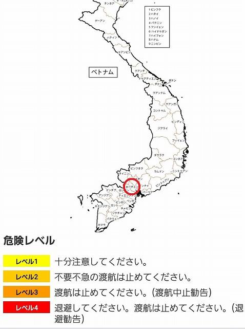 f:id:yukihiro0201:20190207162833j:plain