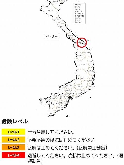 f:id:yukihiro0201:20190215010519j:plain