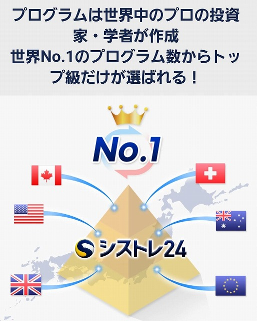 f:id:yukihiro0201:20190218124038j:plain