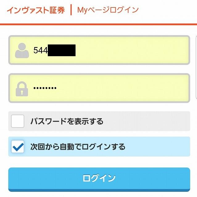 f:id:yukihiro0201:20190218151618j:plain
