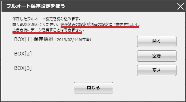 f:id:yukihiro0201:20190219141953j:plain