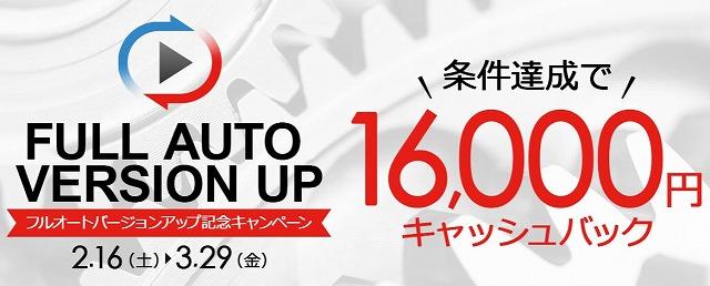 f:id:yukihiro0201:20190219142658j:plain