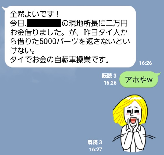 f:id:yukihiro0201:20190221180451j:plain