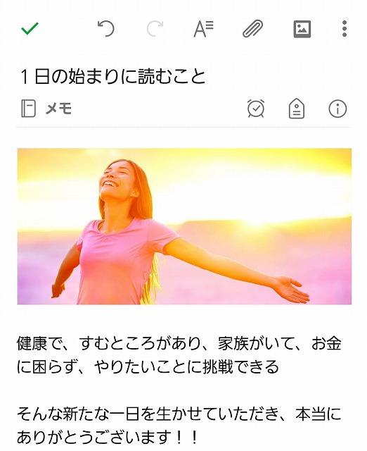 f:id:yukihiro0201:20190224085302j:plain