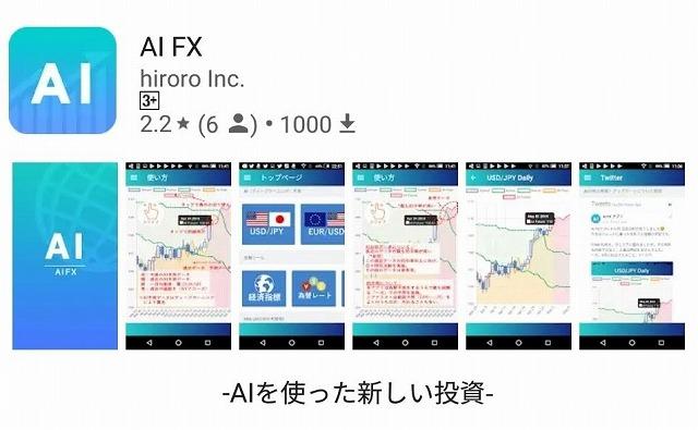 f:id:yukihiro0201:20190304100301j:plain