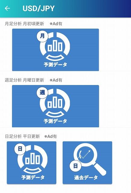 f:id:yukihiro0201:20190304100500j:plain
