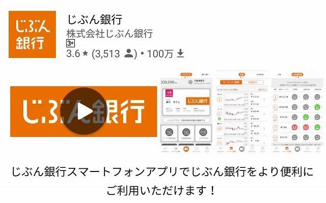 f:id:yukihiro0201:20190304100633j:plain