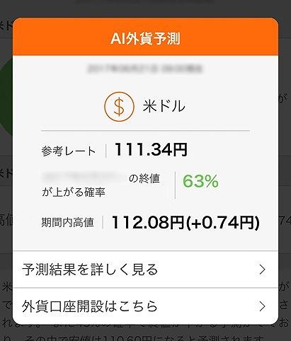 f:id:yukihiro0201:20190304101328j:plain