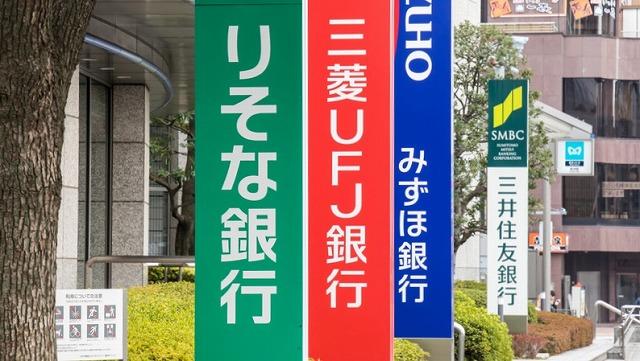 f:id:yukihiro0201:20190329134644j:plain
