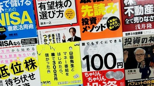 f:id:yukihiro0201:20190329153320j:plain