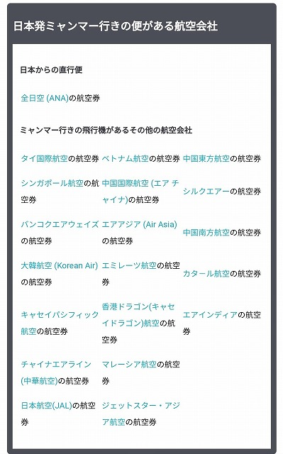 f:id:yukihiro0201:20190330120210j:plain