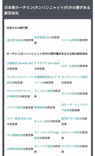 f:id:yukihiro0201:20190330120813j:plain