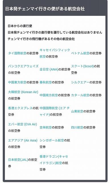 f:id:yukihiro0201:20190330122546j:plain