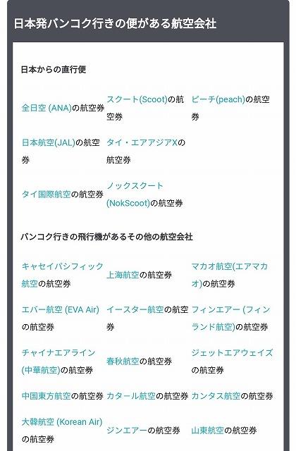 f:id:yukihiro0201:20190330184939j:plain
