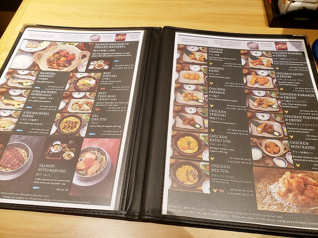 f:id:yukihiro0201:20190403150906j:plain