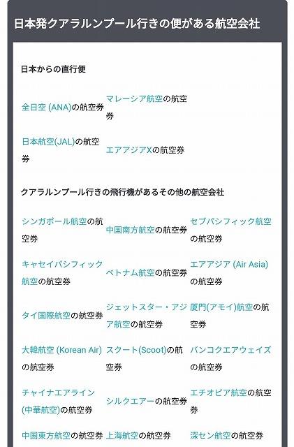 f:id:yukihiro0201:20190403163249j:plain