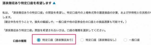 f:id:yukihiro0201:20190409124733j:plain