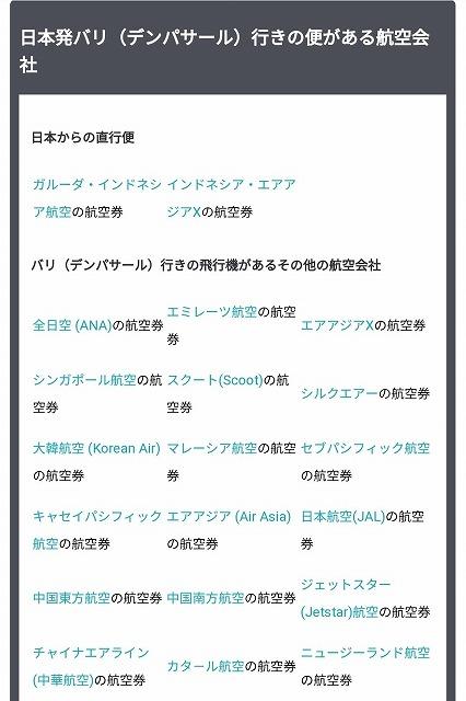 f:id:yukihiro0201:20190501145315j:plain