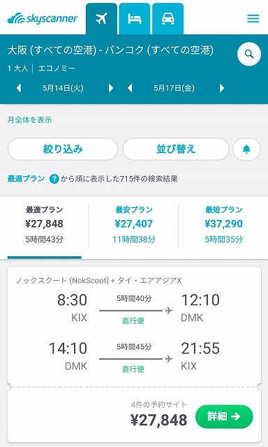 f:id:yukihiro0201:20190513001104j:plain