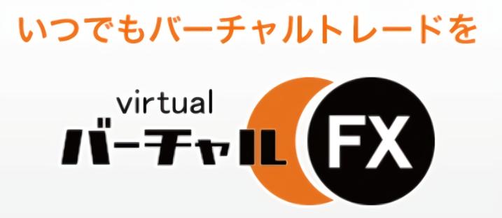 f:id:yukihiro0201:20190523113906p:plain