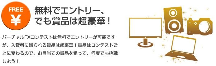 f:id:yukihiro0201:20190523120921j:plain