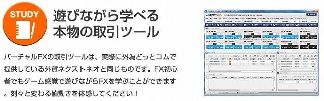 f:id:yukihiro0201:20190523121903j:plain