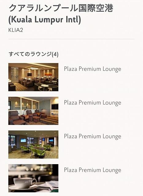 f:id:yukihiro0201:20190526123030j:plain