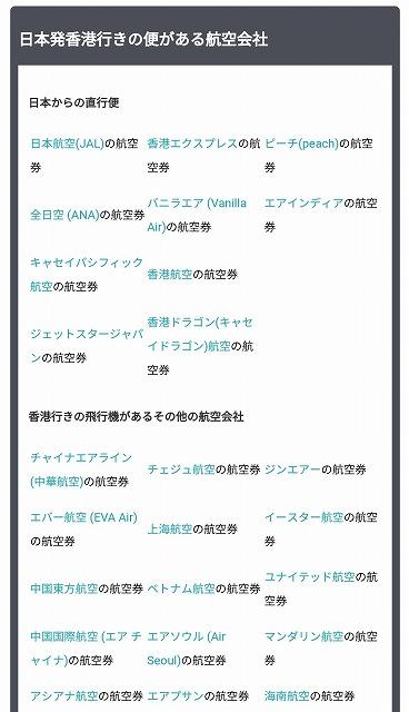 f:id:yukihiro0201:20190530225900j:plain