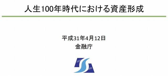 f:id:yukihiro0201:20190606110141j:plain