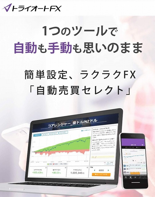 f:id:yukihiro0201:20190610045235j:plain