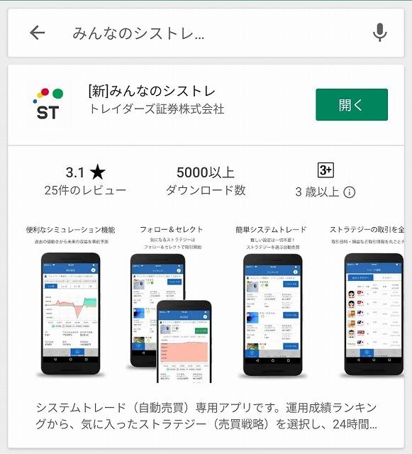 f:id:yukihiro0201:20190611162347j:plain