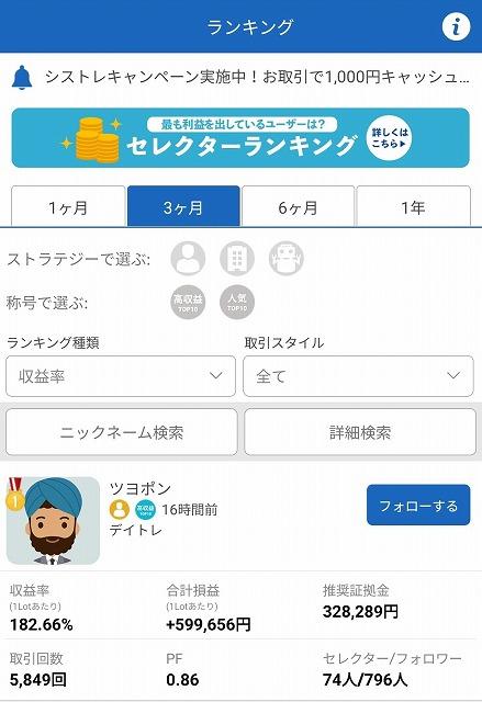 f:id:yukihiro0201:20190611162412j:plain