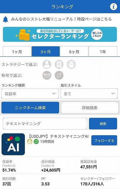 f:id:yukihiro0201:20190611162451j:plain