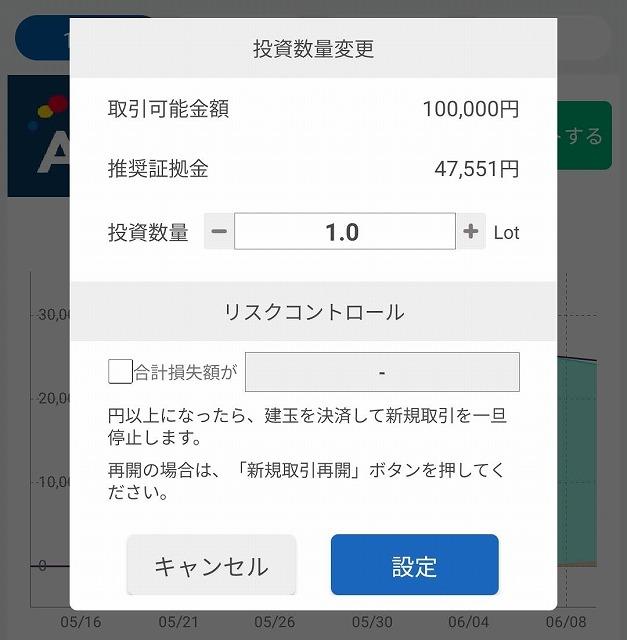 f:id:yukihiro0201:20190611162553j:plain