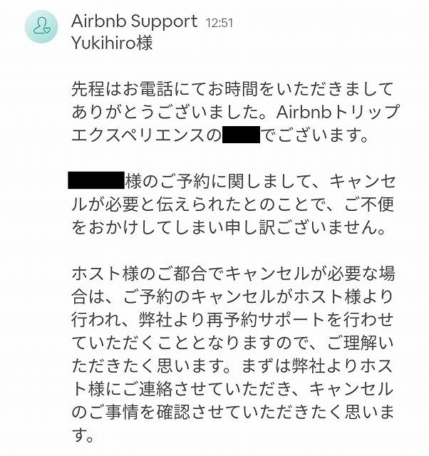 f:id:yukihiro0201:20190618210845j:plain