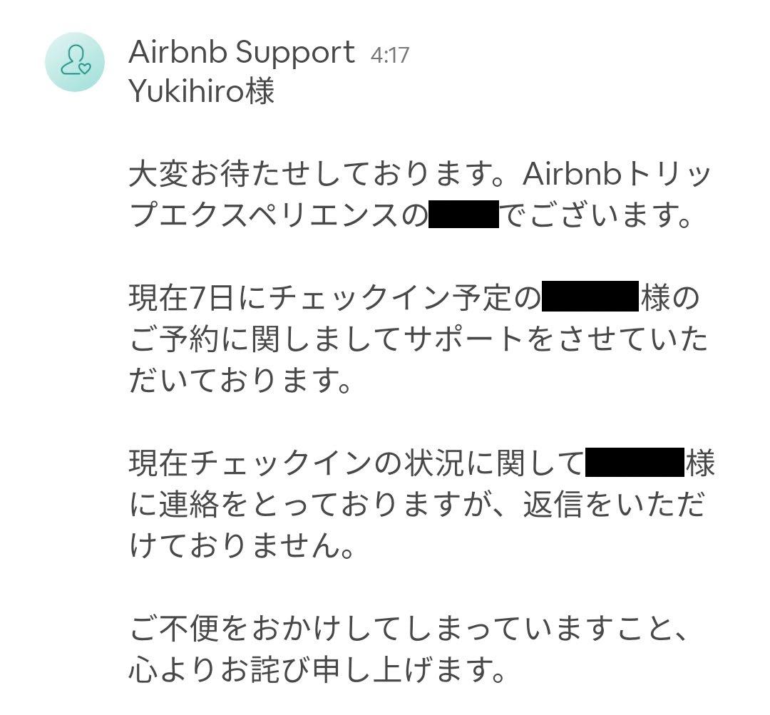 f:id:yukihiro0201:20190618211253p:plain