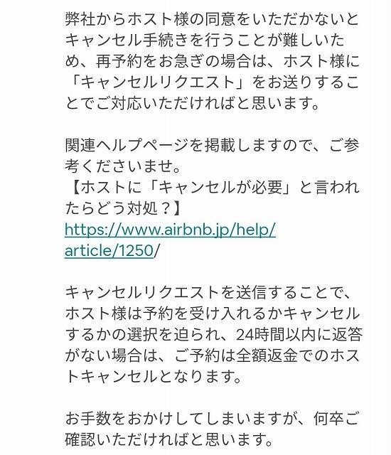 f:id:yukihiro0201:20190618212946j:plain