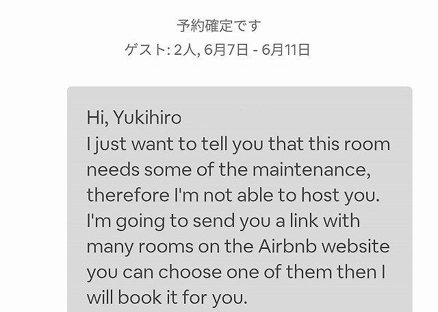 f:id:yukihiro0201:20190619141715j:plain