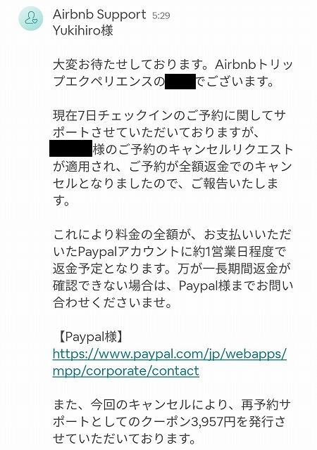 f:id:yukihiro0201:20190619142602p:plain