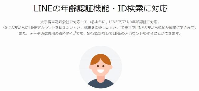 f:id:yukihiro0201:20190627104654j:plain