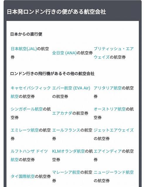f:id:yukihiro0201:20190628110830j:plain