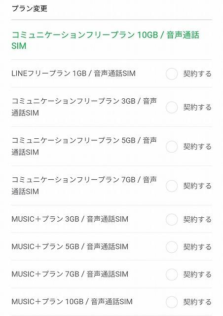 f:id:yukihiro0201:20190701234502j:plain