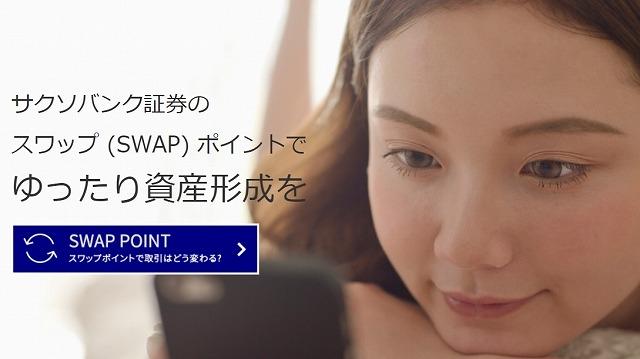 f:id:yukihiro0201:20190708191824j:plain