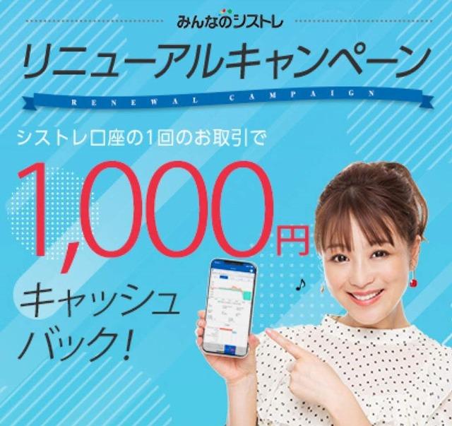 f:id:yukihiro0201:20190711094223j:plain