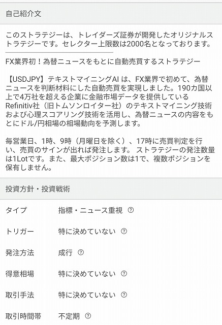 f:id:yukihiro0201:20190711095355j:plain