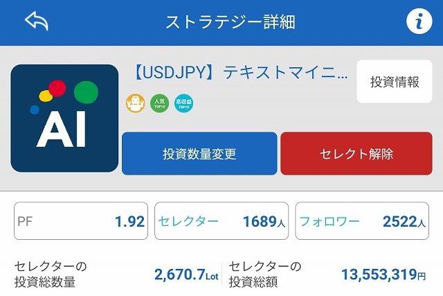 f:id:yukihiro0201:20190711111127j:plain